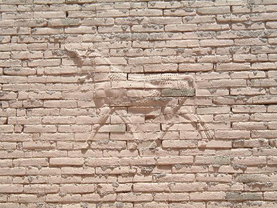 Deific relief on wall in Al Hillah, Iraq
