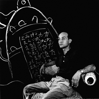 Smithsonian oral history interview: Isamu Noguchi