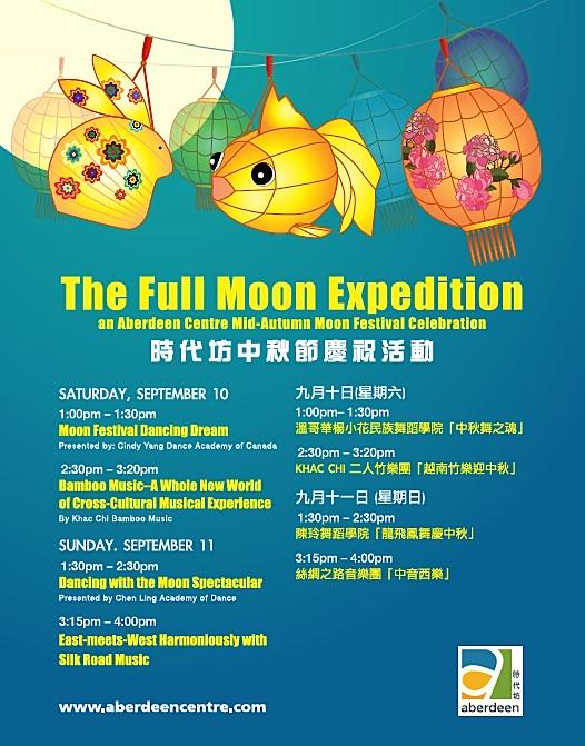 Moon Cakes For Metro Vancouver Mid Autumn Festivals Jane Street Clayworks